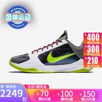 耐克 Nike Zoom Kobe 5 低帮low 篮球鞋男 女款 科比5 ZK5 曼巴精神 小丑 CD4991-100 41