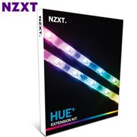 NZXT 恩杰 LED 灯条主机箱灯条可调色 RGB灯带HUE控制 两条装