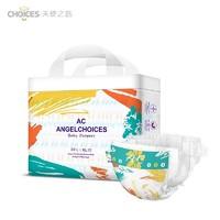 angelchoices 天使之选 艺术家系列 婴儿纸尿裤 XL22片