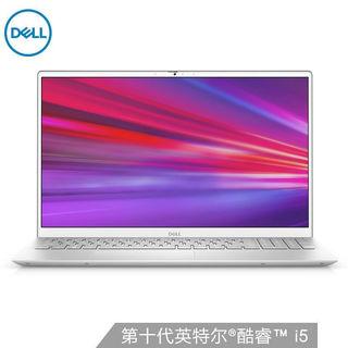 DELL 戴尔 灵越7501 15.6英寸笔记本电脑(i5-10300H、16GB、512GB、GTX1650Ti )