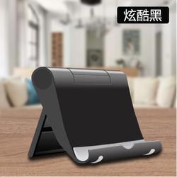 倪朗 桌面手机支架 可折叠 2件装
