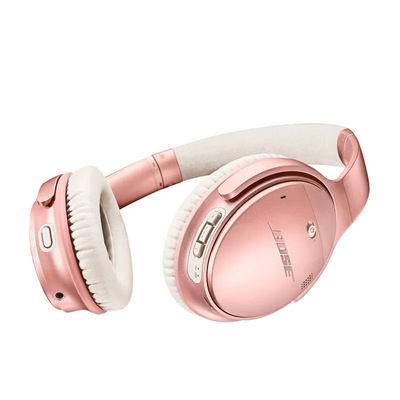 百亿补贴 : BOSE 博士 QuietComfort 35 II(QC35二代)无线降噪耳机 玫瑰金限量色