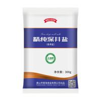 柒味公社 精纯深井盐 300g*3袋