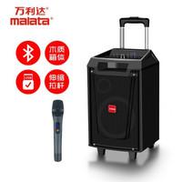 萬利達M+9045 音響唱歌音箱廣場舞音響移動拉桿音箱