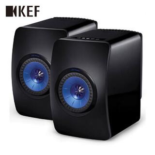 KEF LS50 Wireless 音箱 典雅黑