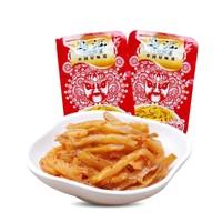 乌江 涪陵榨菜小包装 15g*30袋