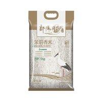 必买年货、88VIP:鄱阳湖  茉莉香米   5kg *3件