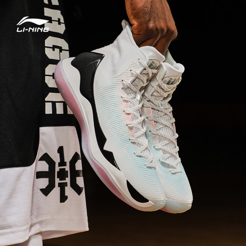 LI-NING 李宁 ABAM023 男款篮球鞋