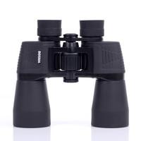 BOSMA 博冠 猎手2代系列 高清双筒望远镜