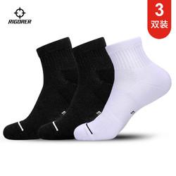 RIGORER 准者 篮球袜子 3双装