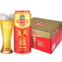 青岛啤酒 千禧罐 500ml*12听*2箱