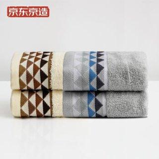 京东京造 竹纤维方巾 4条装