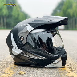 美国SCORPION蝎子摩托车头盔男女四季摩旅拉力盔防雾双镜片揭面盔
