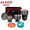 爱路客(ALOCS)乐趣PLUS 14件套装六餐盘三炉头两锅一煎带一水壶户外炊具自驾游野营露营户外锅