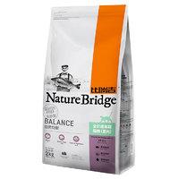 Nature Bridge 比瑞吉 自然均衡系列 室内成猫猫粮 2kg