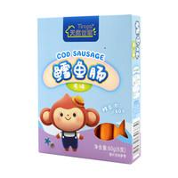 天然世家 宝宝鳕鱼肠 儿童零食火腿肉肠 60g/6根/盒 原味