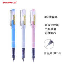 白雪(snowhite)X88可换笔芯直液式速干走珠笔巨能写针管型中性笔学生考试专用笔0.38mm黑色12支/盒 *10件