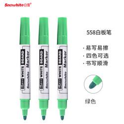 白雪(snowhite)WB-558 单头绿色白板笔可擦易擦办公记号笔会议笔10支/盒 *10件