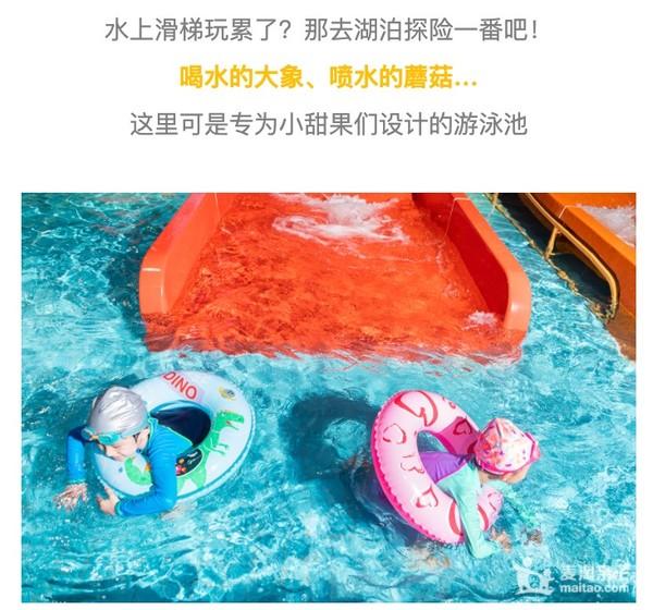 周末/节假日可用!宝燕乐园家庭4次卡 上海7店通用