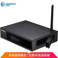 海美迪(HIMEDIA)Q20 發燒升級4K HDR HDMI2.0a 杜比 DTS 高清網絡電視機頂盒子 智能安卓播放器
