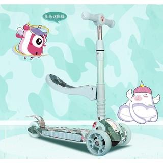 air 艾尔 儿童可坐滑板车