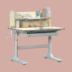 igrow 爱果乐 M1 儿童书桌学习桌