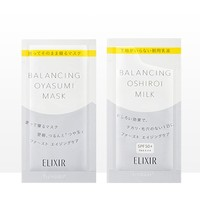 Elixir 怡丽丝尔 凝光漾采防护乳0.5ml+凝光漾采睡眠面膜2g