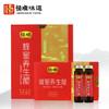 恒顺蜂蜜醋10ml*6支*4盒优惠组合装 酿造香醋饮品 240ml蜂蜜醋