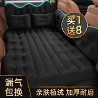 喬氏 車載充氣床墊汽車后排座兒童床家用轎車SUV通用氣墊床睡墊后座旅行車內睡覺床-黑色