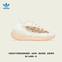 adidas 阿迪达斯 三叶草 YEEZY BOOST 380 GY2649 男女经典运动鞋