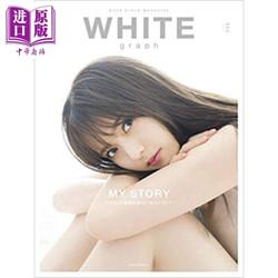 《白色日记 004 斋藤飞鸟 写真集》 日文原版
