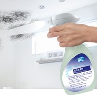 家用除霉剂墙体墙面去霉神器