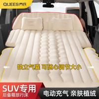 喬氏 車載充氣床 SUV氣墊床商務車床車用充氣床墊 suv后備箱雙人睡覺旅行睡墊 自駕游裝備野營用品米色