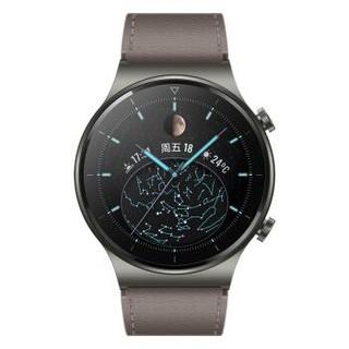 HUAWEI 华为 WATCH GT 2 Pro 智能手表 46mm 时尚版 星云灰