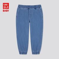 UNIQLO 优衣库 婴幼儿弹力牛仔保暖裤