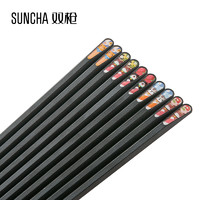 SUNCHA 双枪 筷子 5双装