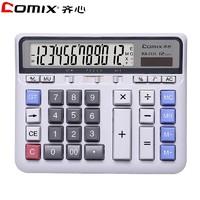 Comix 齐心 2135 财务型大号计算器 12位