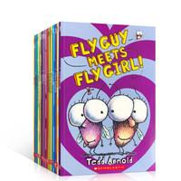 《苍蝇小子遇见苍蝇女孩》 (英语,全15册)