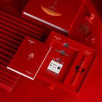 PILOT 百乐 KaKuno FKA-1SR 笑脸钢笔 赤红限量版礼盒装