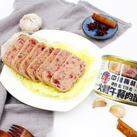 MALING 梅林 火腿午餐肉罐头 170g *10件