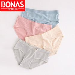 BONAS 宝娜斯 LS1925 女士内裤
