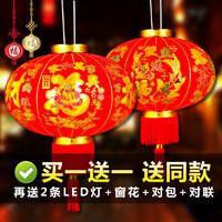 2021新年大红灯笼灯吊灯中国风户外宫灯春节大门大号挂饰阳台过年