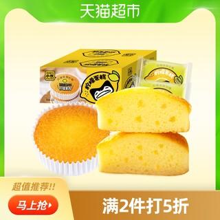 小优 柠檬蛋糕夹心手撕吐司面包420g学生营养代早餐 网红休闲零食