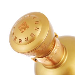 古井贡酒 v6 50%vol 浓香型白酒 500ml 单瓶装