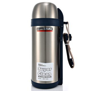TIGER 虎牌 CWO-C150 保温杯 1.49L 不锈钢色