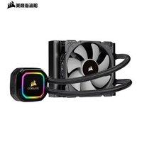 新品发售:USCORSAIR 美商海盗船 H60i RGB PRO XT 水冷CPU散热器