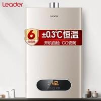 限地区:Leader 统帅 JSQ22-12LV(12T) 燃气热水器