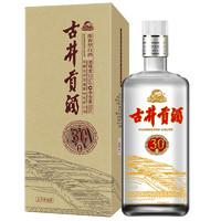 古井贡酒 30窖龄 50度 单瓶装白酒 口感浓香型 500ml