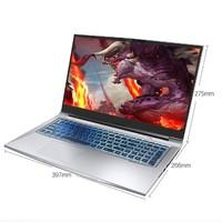 20日0点:MECHREVO 机械革命 X8 Pro 17.3英寸笔记本电脑(i7-10875H、16GB、512GB、RTX 3060)