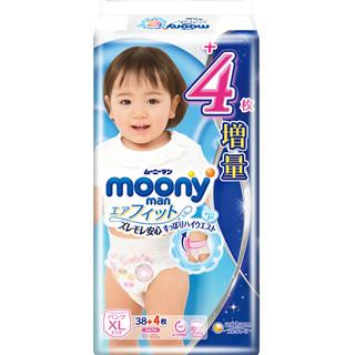 moony  尤妮佳XL38+4片 女宝宝拉拉裤